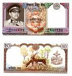 Re10 birendra