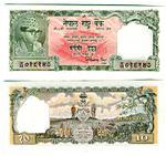 king mahendra 10