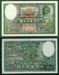 Rs.100-BharatRaj