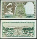 Rs.10-197649