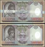 2005 error n normal rs10