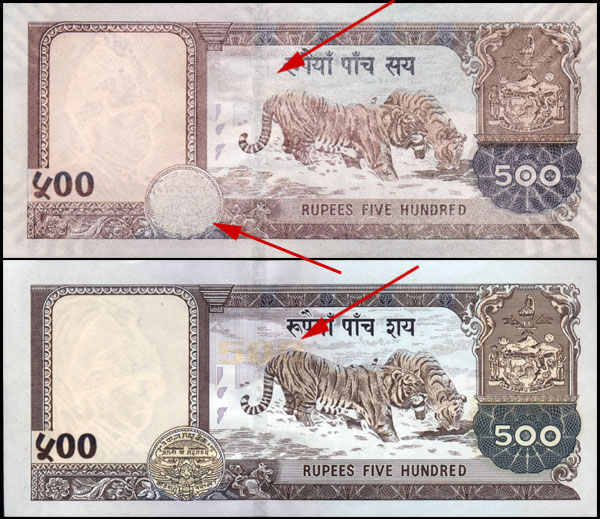 2005 rs 500 error normal
