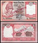 2005 Rs 5 specimen