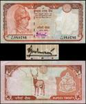 error double sign rs20