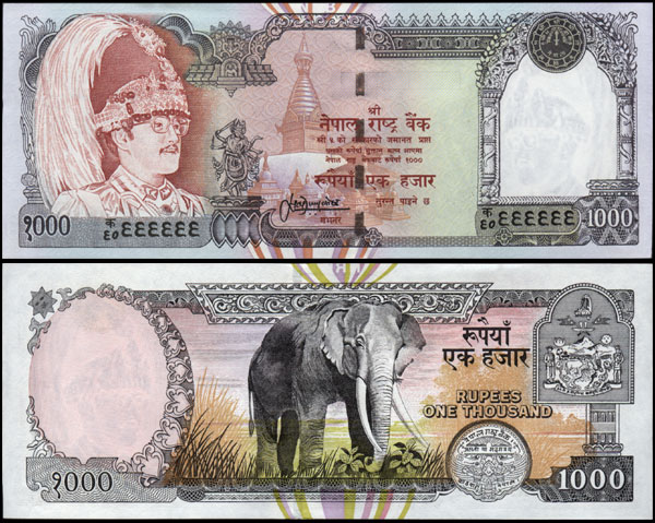 2000ad rs 1000 fancy 999999