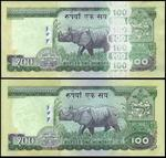 erro & nor rs 100 bank note