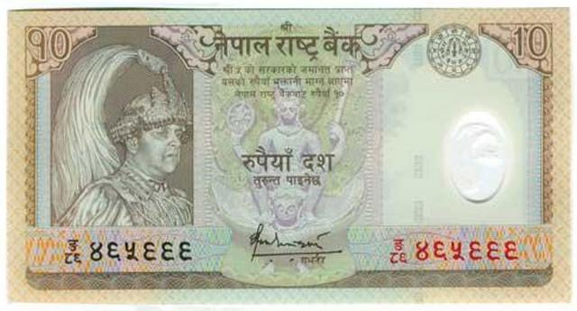 Rupeed Ten Polymer Note in Big Size