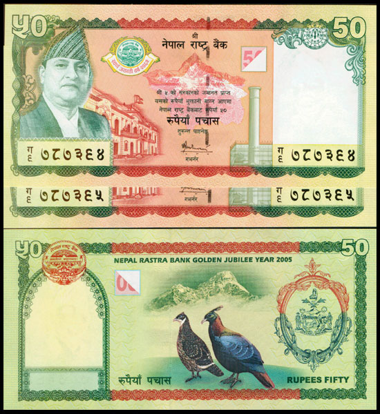 new rs 50x2 bank note