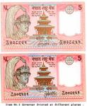 rupees five governer print