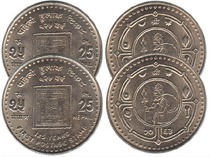 1st postage stam coin rs25