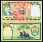 New note rs 50