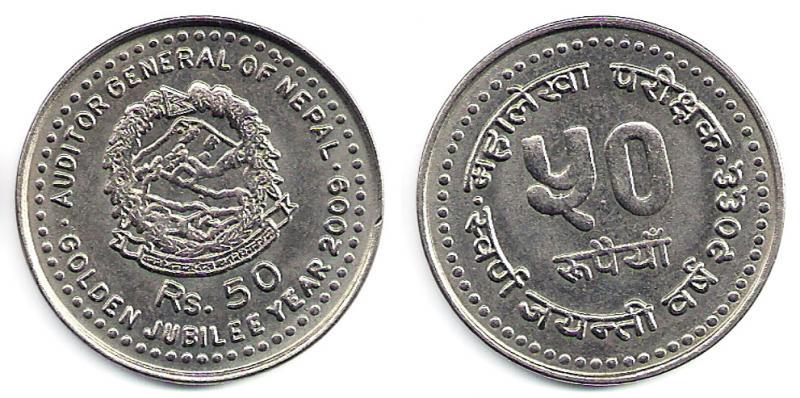 copper coin in nepal