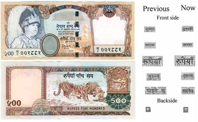 Rupees Five Hundred 2005 Issued