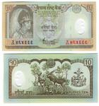 New Polymer Rupees Ten