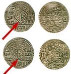 coin mallaranjit1722dievari
