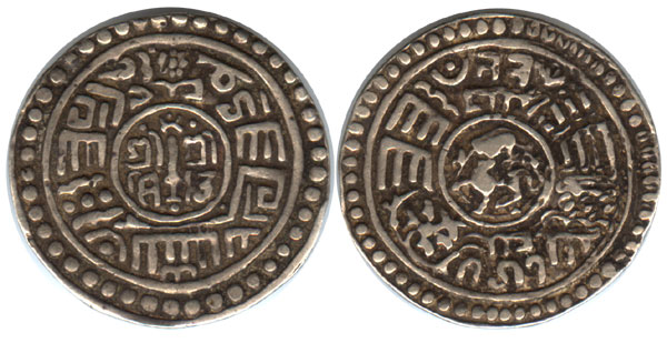 1641 tibet used coin siddhinar
