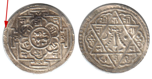 1715 mandal type ornamental coin