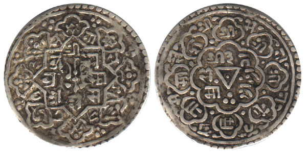 1753 coin of jayprakash malla