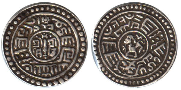 1641 tibet used coins