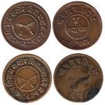 1918 Khukuri dia ver 1px2coins