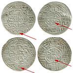 1722 moh used tibet