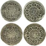 1865 2 coins surendra