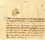 document_1931juddha_ringsea.jpg