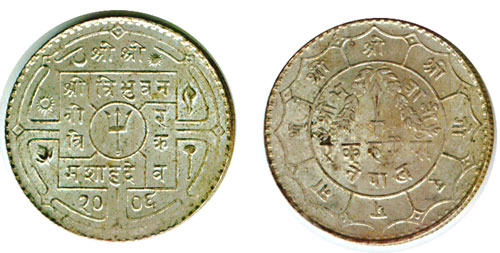 tribhuwan one rupee coin