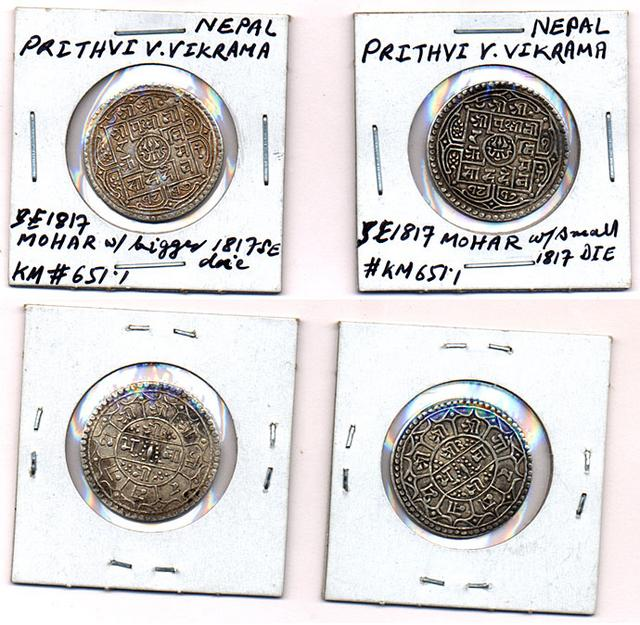 SE 1817 date & center circle variety at obverse - $40