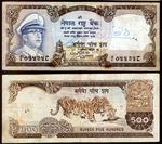 Rs 500 Banknotes
