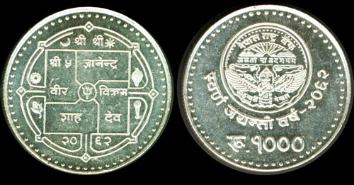 Rs.1000-coin1