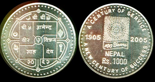 Rs.1000-coin