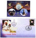 guruGranthSahib