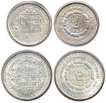5-20 silver