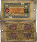 tibet 19 35 scar 15 tam note