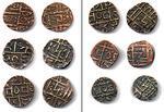Bhutan Coins