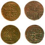 bhutan twodiff coins