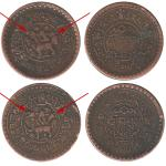 tibet dia ver 3shox2coins