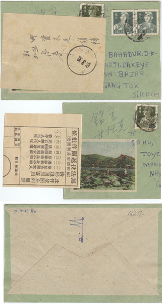 China in Tibet 1961 letter to Sikkim w from attached
