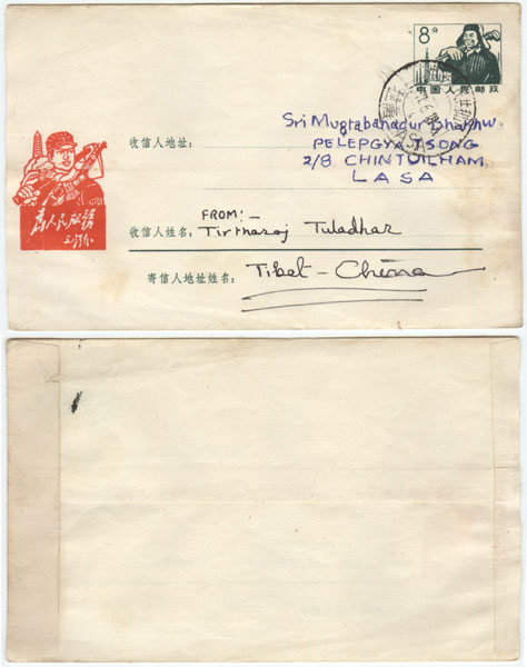 china tibet 1771 8F stationary cv