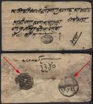 1907 hanumannagar hexagonal cla cv