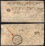 1908 manuscript dahaban CV