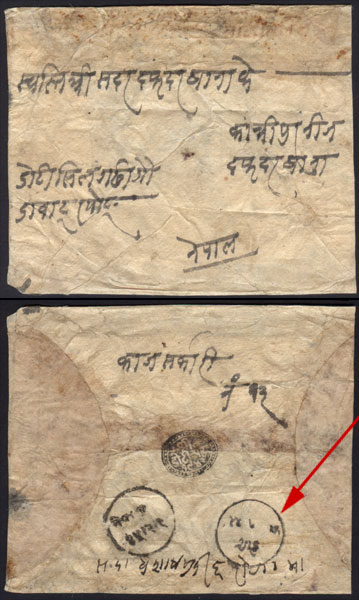 1888 macanicaly dated Doti