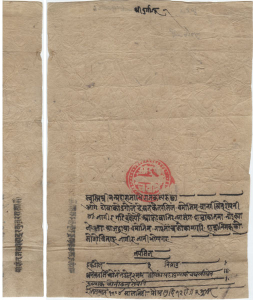 1848 shortest Lal mohar doc
