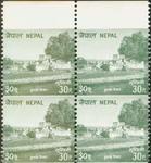 1994 imperf between lumbini
