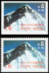 1983 error mt chooyu