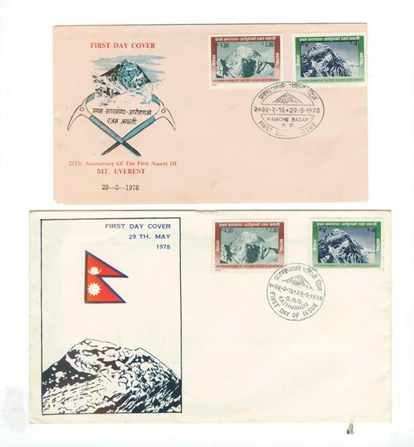 stamp everest fdc