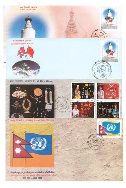 stamp latestfourfdc