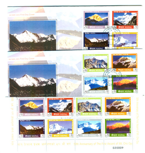 stamp mountainseries&fdc