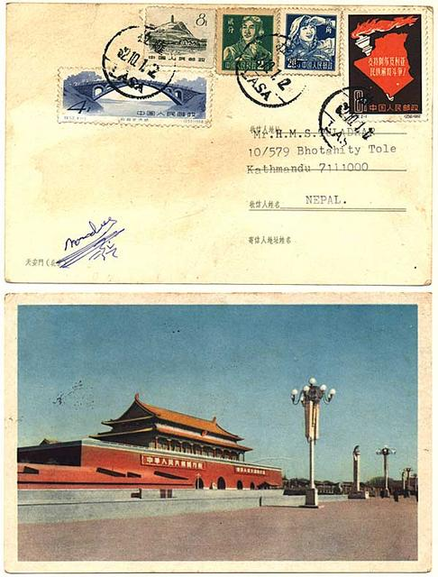 1962-postcard-multi-stamps